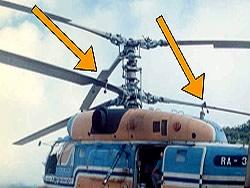 High Speed Nper Rev blade mounted pendulous dampers - KA32